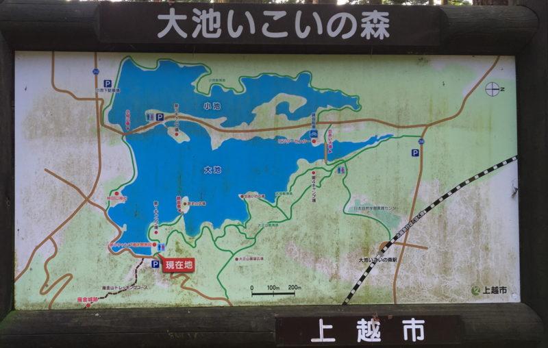 大池いこいの森キャンプ場内図